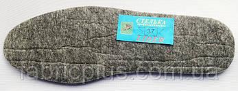 Стельки  осень-зима  для   обуви (фетр)