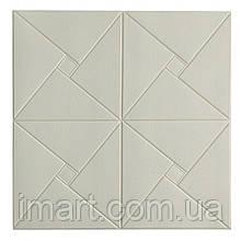 Самоклеюча декоративна потолочно-стінова 3D панель орігамі 700х700х6.5мм