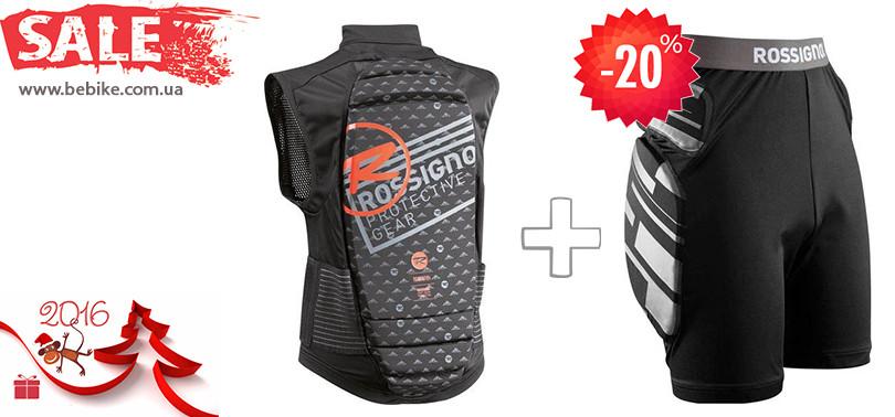 Защита для спины и защитные шорты Rossignol (акция!)