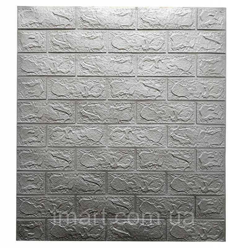 Декоративна 3D панель самоклейка під цеглу Срібло 700х770х3мм
