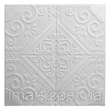 Самоклеюча декоративна потолочно-стінова 3D панель 700x700x7,5мм
