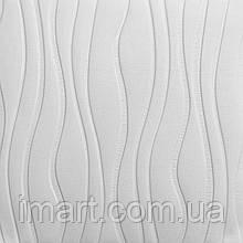 Самоклеюча декоративна потолочно-стінова 3D панель хвилі 700х700х8мм