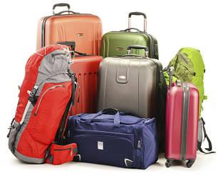 """Дорожные сумки, чемоданы и рюкзаки серия """"Vay"""""""