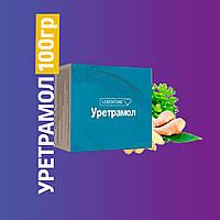 Оригинальное натуральное средство Уретрамол - чай от простатита, лечение простаты 100 гр PS