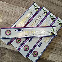 Аромапалички Сатья Медитація, Satya Meditation, 15 гр