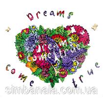 """Фігурний пазл із дерева Gopuzzle """"Дівоча Мрія """", 197 елементів"""