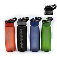 Спортивная бутылка для воды Easy матовая с дозатором 800 мл / детская или взрослая спортивная бутылочкака