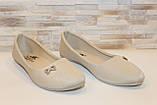 Балетки туфлі жіночі бежеві Т1231, фото 3