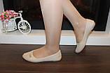 Балетки туфлі жіночі бежеві Т1231, фото 6