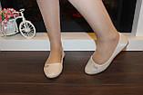 Балетки туфлі жіночі бежеві Т1231, фото 8