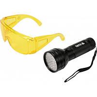 Фонарик Ультрафиолетовый 51 LED UV и Очки, Детектор валют - YATO