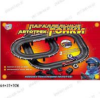 Параллельные гонки Автотрек 02989 Детские гонки Новогодние подарки Игрушечные дороги Автомобильные игры