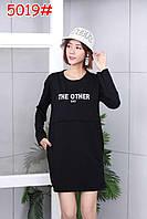 """Плаття-туніка жіноча з написом, розмір 42-48 (7цв) """"VIOLA""""купити недорого від прямого постачальника"""