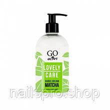 Крем для рук Go Active Lovely Care зелёный чай 350 ml