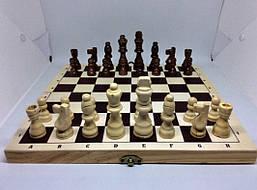 Шахматы русские. Размер 29*29 см.