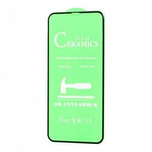 Захисне скло CERAMIC для iPhone 12 Pro Max чорний