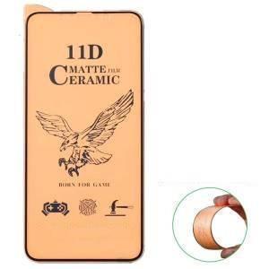 Защитное стекло Matte CERAMIC для iPhone 12 Pro Max черный