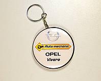 Брелок-открывалка OPEL  —  Auto-Mechanic (аксессуары фирменные)