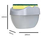 Диспенсер для моющего средства SOAP PUMP SPONGE CADDY дозатор настольный органайзер средства для мытья посуды, фото 10