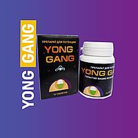 Оригинальное средство Yong Gang - cтимулятор для потенции (Йонг Ганг), возбудитель капсулы 10 шт PS
