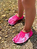 Неопреновая обувь аквашузы Skin Shoes для спорта и йоги для девочки