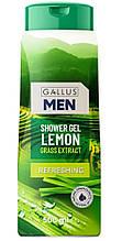 Гель для душа мужской Gallus Lemon Grass 500 мл Германия