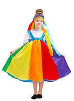 Детский карнавальный маскарадный костюм Радуга яркий красивый на рост от 110 см до 134 см