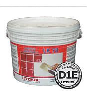 Litokol ADESIVO UNIVERSALE LK78 - дисперсионный клей 2.5 кг ( LK7802.5 )