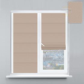 Римські штори Blackout Perfect (8 варіантів кольору)