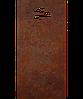 Надгробие из металла Природа 11 Сталь Сorten 6 мм