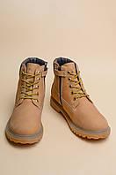 Детские ботинки демисезонные из нубука LUMBERJАCK бежевого цвета для девочки 31 размер