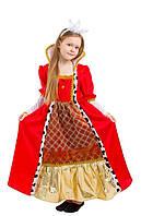 Детский карнавальный маскарадный костюм Королева Принцеса рост:116-140 см