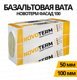 Фасадный базальтовый утеплитель Novoterm Фасад 100 (Новотерм)