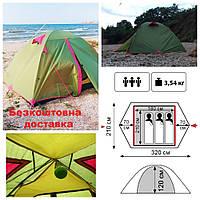 Палатка Tramp Lite Tourist 3 Oliva (TLT-002) трехместная