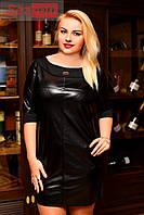 Платье женское из экокожи с карманами - Черный