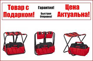 Сумка-стілець складаний 420 х 280 х 385 мм MTX 90249