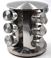 Набор емкостей баночек для специй на магнитной подставке 12 предметов Spice Carousel KIT-12 стальной