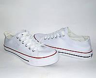 Женские кеды белые кеды спортивная обувь,модные конверсы,легкая удобная обувь,текстиль.