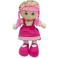Мягкая игрушка кукла с вышитым лицом, 36 см, розовое платье (860838)