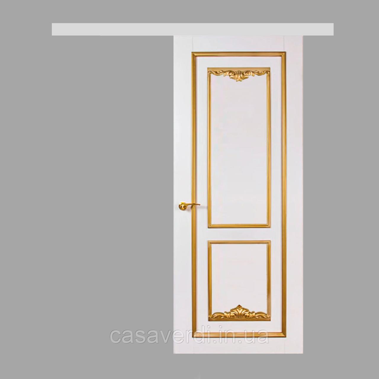 Міжкімнатні двері Casa Verdi Bourbon 2 розсувна з масиву вільхи біла із золотою патиною