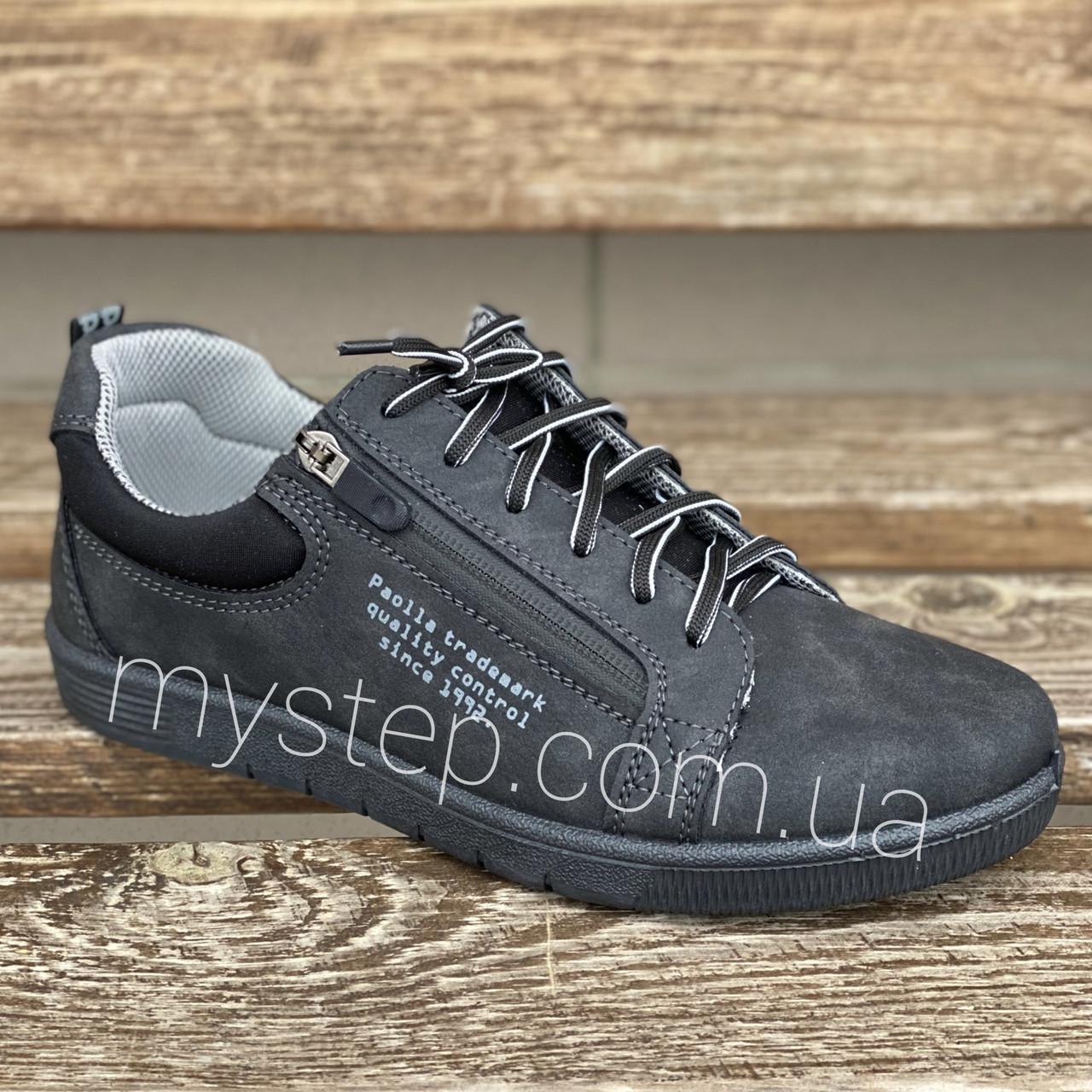 Кросівки чоловічі чорні Paolla 169/6101