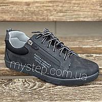 Кросівки чоловічі чорні Paolla 169/6101, фото 1