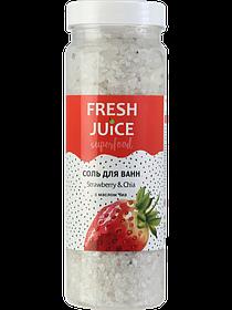 Соль для ванн Superfood Strawberry & Chia 700 г Fresh Juice