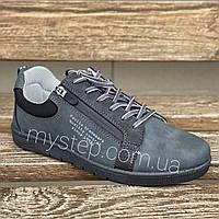Кроссовки мужские серые Paolla 169/6201, фото 1