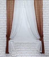 Комбинированные шторы (2шт. 1,4х2,3м) из шифона. Цвет: коричневый с белым. 023дк 10-190