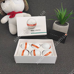 Дезодорант для устранения запаха в обуви Xiaomi Youpin Clean-n-Fresh Ball (6 шариков в упаковке)