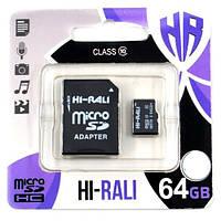 Карта пам'яті Hi-Rali 64GB class 10 (з адаптером) (UHS-1)