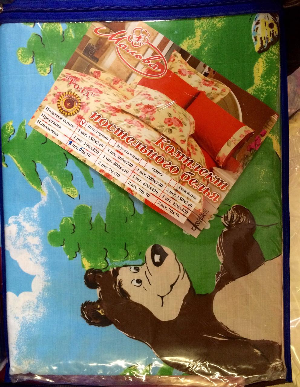 Детское постельное Маша и Медведь