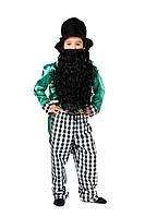 Детский карнавальный маскарадный костюм Карабас Барабас рост: 106-134 см