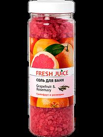 Соль для ванн. Грейпфрут и розмарин. Бодрящая 700 г Fresh Juice